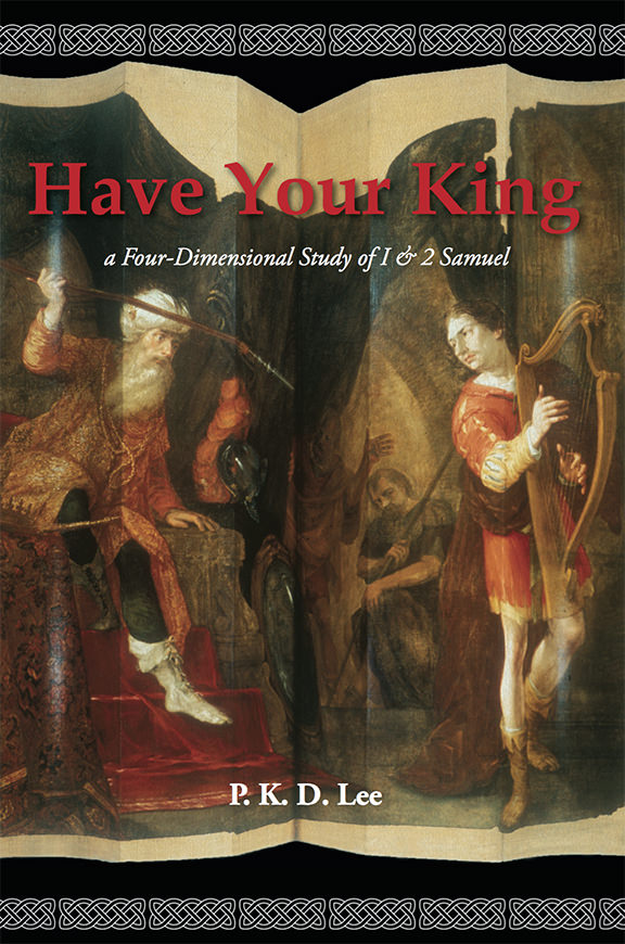 Have your King