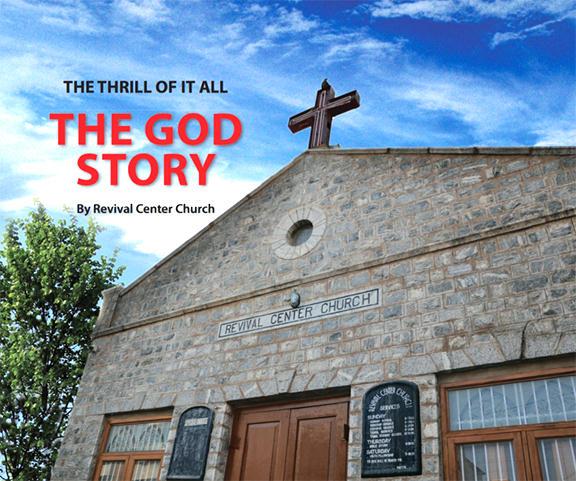 The God Story